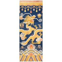 Antique Chinese, Ningxia Rug
