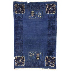 Antique Chinese Peking Accent Rug with Chinese Art Deco Style