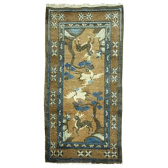 Antique Chinese Peking Pictorial Rug