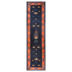 Wool Chinese and East Asian Rugs