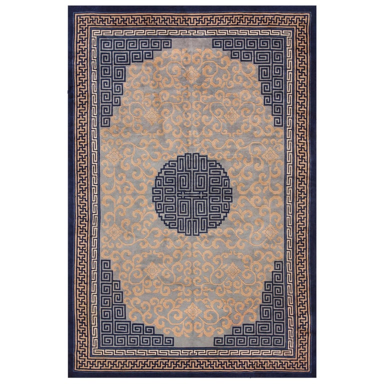 Antique Chinese Peking Rug For Sale