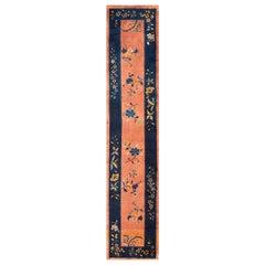 Antique Chinese Peking Runner