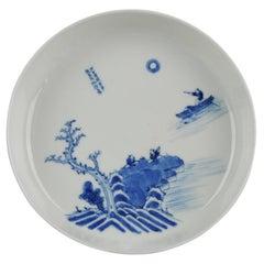 Antique Chinese Plate Fishermen, Calligraphy Blue De Hue 19th Century Vietnam