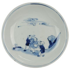 Antique Chinese Plate Porcelain Ming Tianqi Transitional Playing Boys