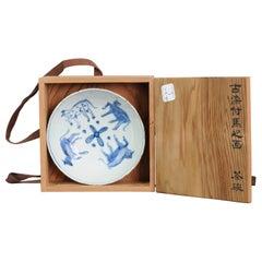 Antique Chinese Porcelain 16th c Ming Period Porcelain Horse Bowl