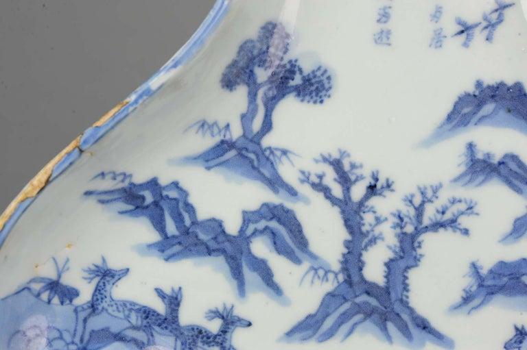 Antique Chinese Porcelain Kosometsuke dish Mount Fuji Horses Deer Mountain For Sale 14