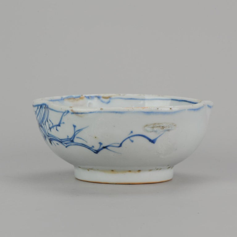 Antique Chinese Porcelain 17th Century Kosometsuke Bowl with Pommegranate For Sale 7
