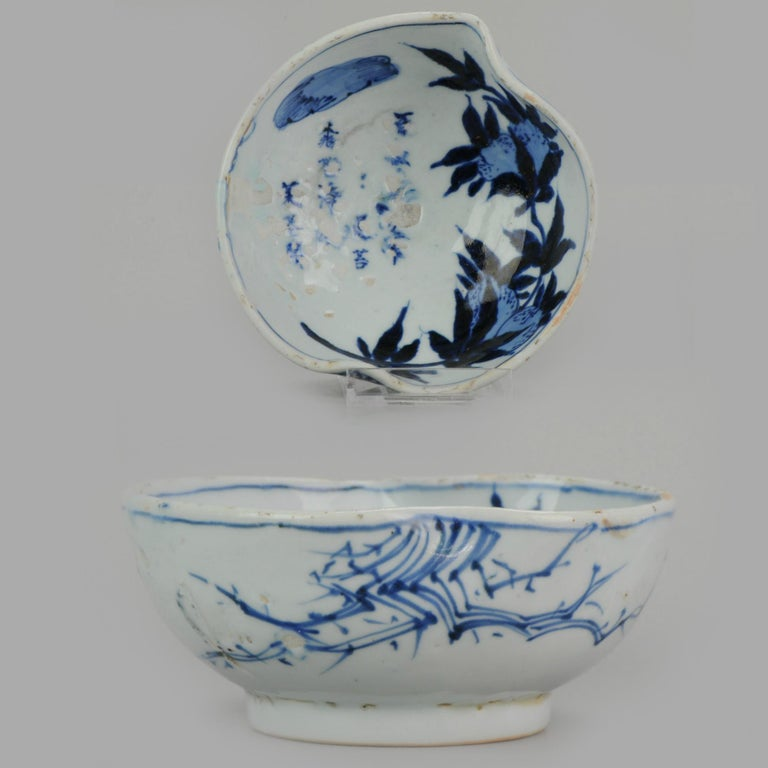 Antique Chinese Porcelain 17th Century Kosometsuke Bowl with Pommegranate For Sale 8