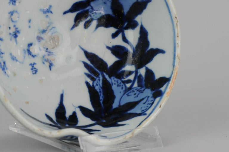 Antique Chinese Porcelain 17th Century Kosometsuke Bowl with Pommegranate For Sale 3