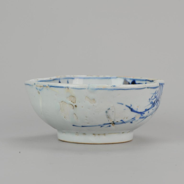 Antique Chinese Porcelain 17th Century Kosometsuke Bowl with Pommegranate For Sale 4