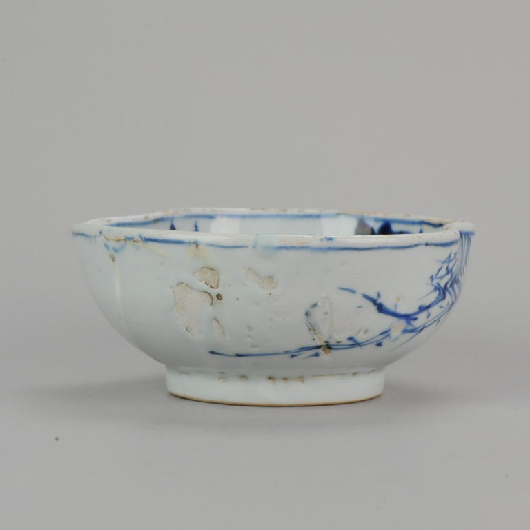 Antique Chinese Porcelain 17th Century Kosometsuke Bowl with Pommegranate For Sale 5