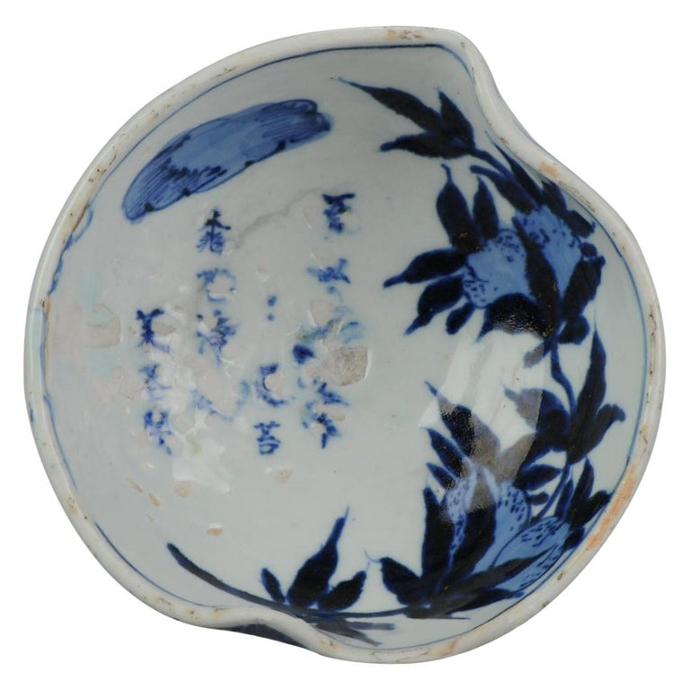 Antique Chinese Porcelain 17th Century Kosometsuke Bowl with Pommegranate For Sale