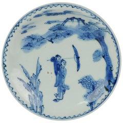 Antique Chinese Porcelain 17th C Kosometsuke Umbrella Romantic Meeting Plate