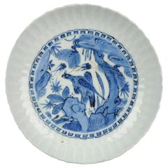 Antique Chinese Porcelain 17th Century Kraak Porcelain Dish with Bird