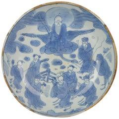 Antique Chinese Porcelain Ca 1600-1640 Kosometsuke Plate Shou Lao 8 Immortals