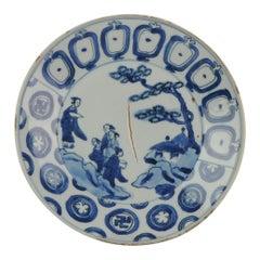 Antique Chinese Porcelain Figural Dish Late Ming Tianqi or CHongzhen