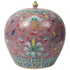 Antique Chinese Porcelain Ginger Jar with Floral and Shou Decoration