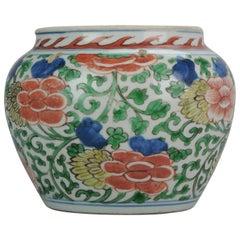 Antique Chinese Porcelain Jar 17th Century Wucai Jar / Vase Peony Wave, China