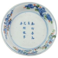 Antique Chinese Porcelain Ko Akae/Akai Dish 17C Ming Three Friends Of Winter