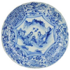 Antique Chinese Porcelain Late Ming circa 1600 China Literati Cranes Rocks