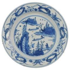 Antique Chinese Porcelain Ming 1540-1580 Jiajing Wanli Landscape Plate with Bird
