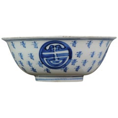 Antique Chinese Porcelain Ming Wanli Bowl Unusual Decoration and Box