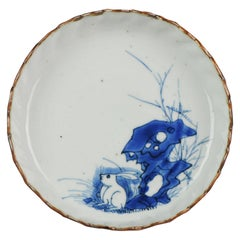 Antique Chinese Porcelain Ming Wanli / Tianqi Chenghua Marked Plate Hare