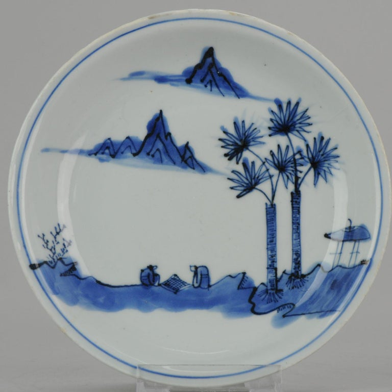 15-7-19-1-2