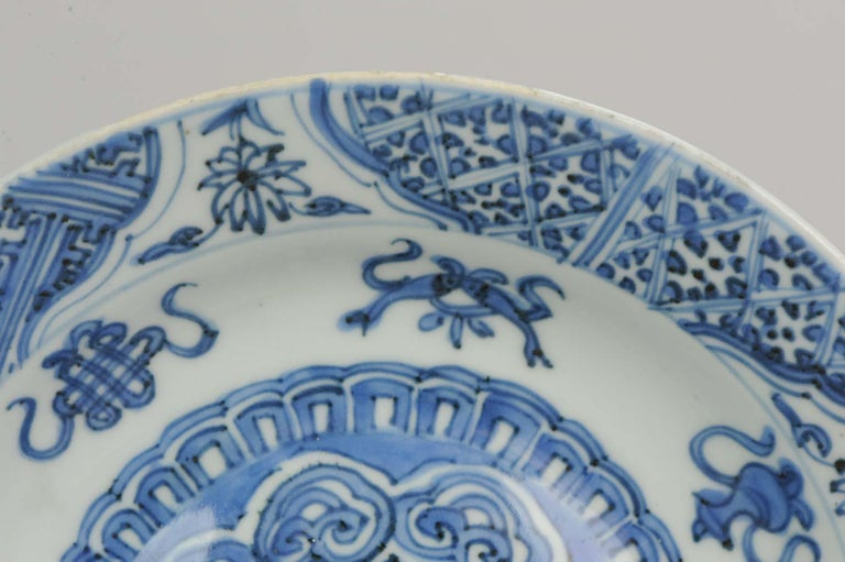 18th Century and Earlier Antique Chinese Porcelain Plate 17th Century Ming Dynasty Wanli Period For Sale