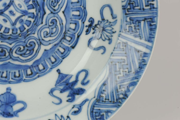 Antique Chinese Porcelain Plate 17th Century Ming Dynasty Wanli Period For Sale 2
