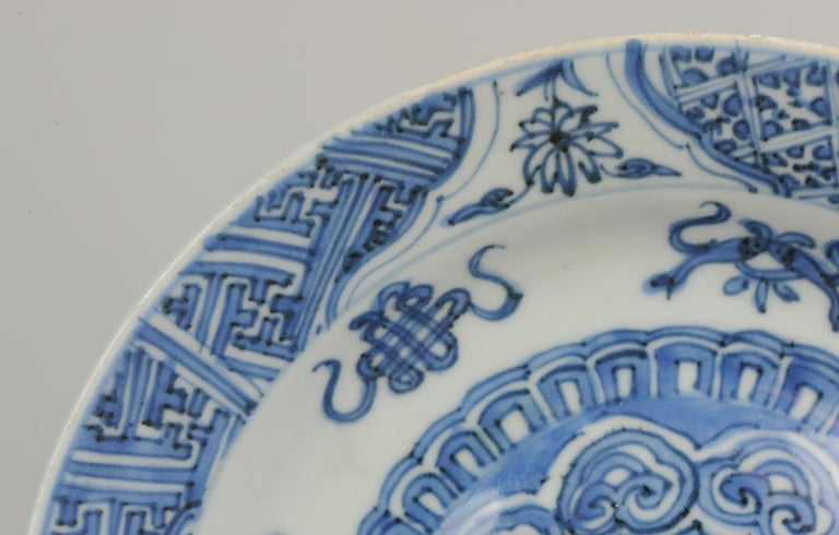 Antique Chinese Porcelain Plate 17th Century Ming Dynasty Wanli Period For Sale 3