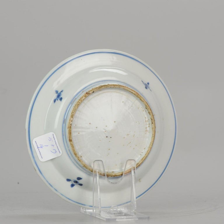 Antique Chinese Porcelain Plate 17th century Ming Dynasty Tianqi/Chongzhen For Sale 1