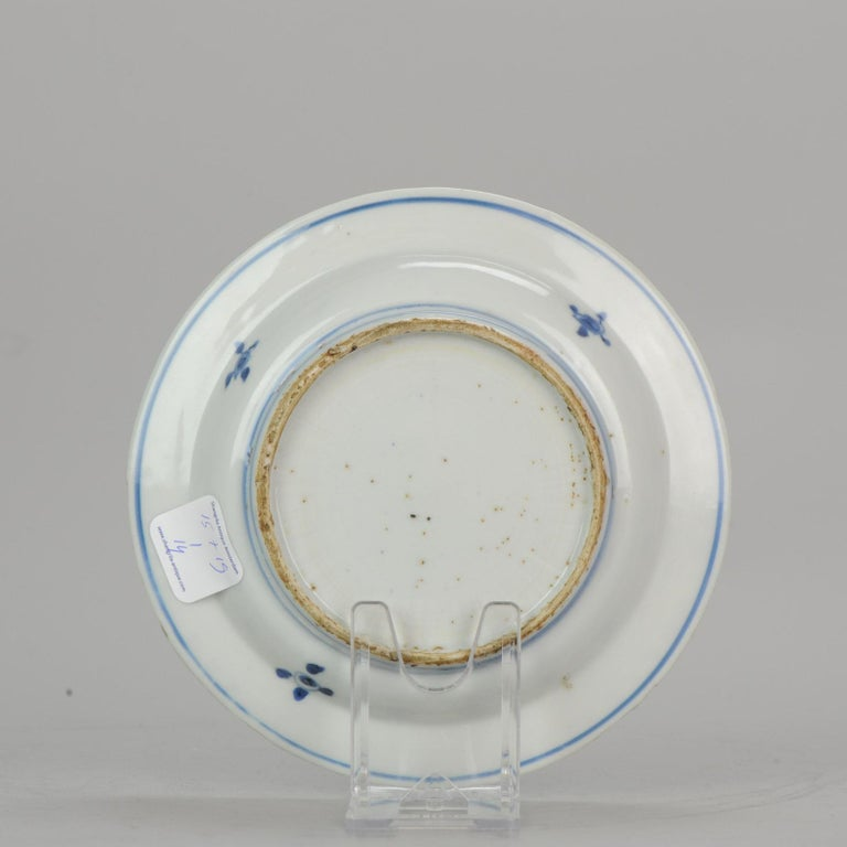 Antique Chinese Porcelain Plate 17th century Ming Dynasty Tianqi/Chongzhen For Sale 3