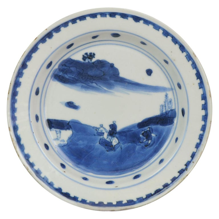 Antique Chinese Porcelain Plate 17th century Ming Dynasty Tianqi/Chongzhen For Sale