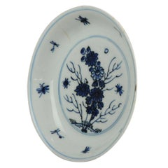 Antique Chinese Porcelain Plate 17th Century Ming Dynasty Tianqi/Chongzhen