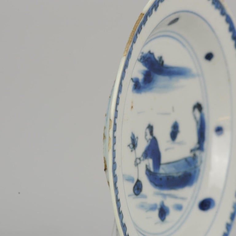 Chinese Porcelain Plate 17th Century Lotus Fishing Ming Dynasty Tianqi/Chongzhen For Sale 9