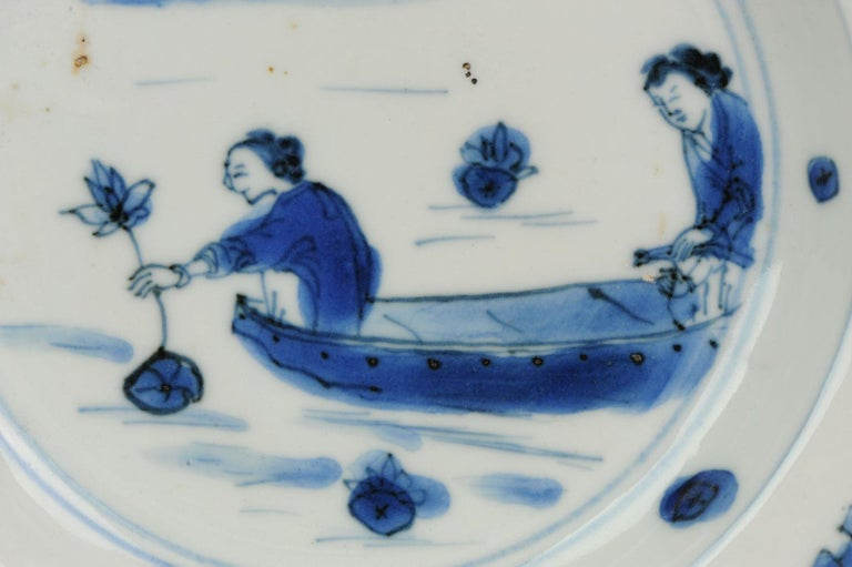 Chinese Porcelain Plate 17th Century Lotus Fishing Ming Dynasty Tianqi/Chongzhen For Sale 11