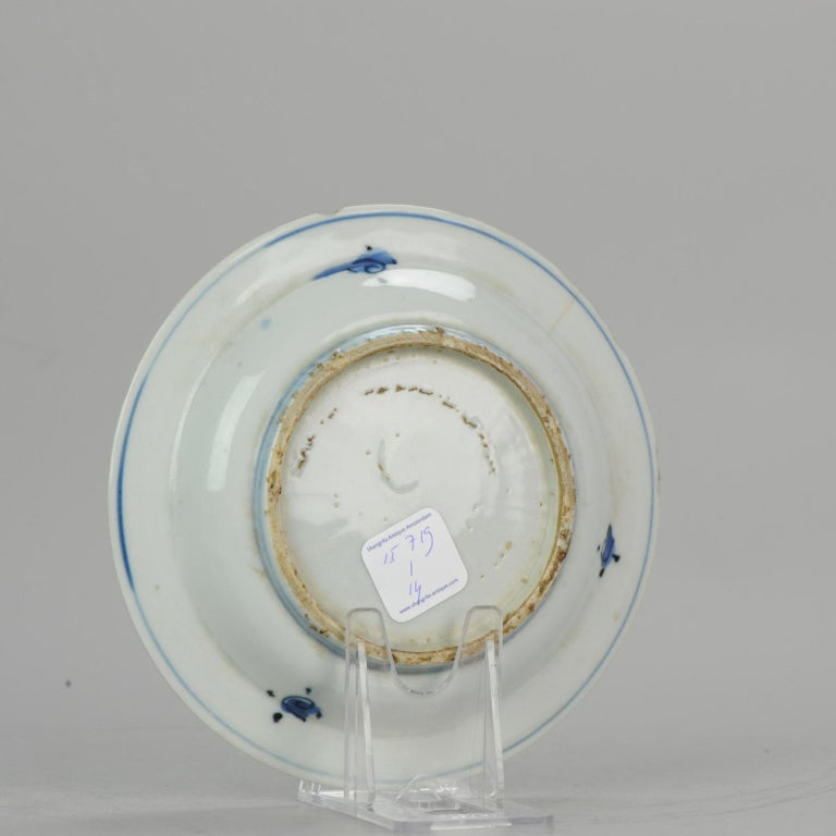 Chinese Porcelain Plate 17th Century Lotus Fishing Ming Dynasty Tianqi/Chongzhen For Sale 2