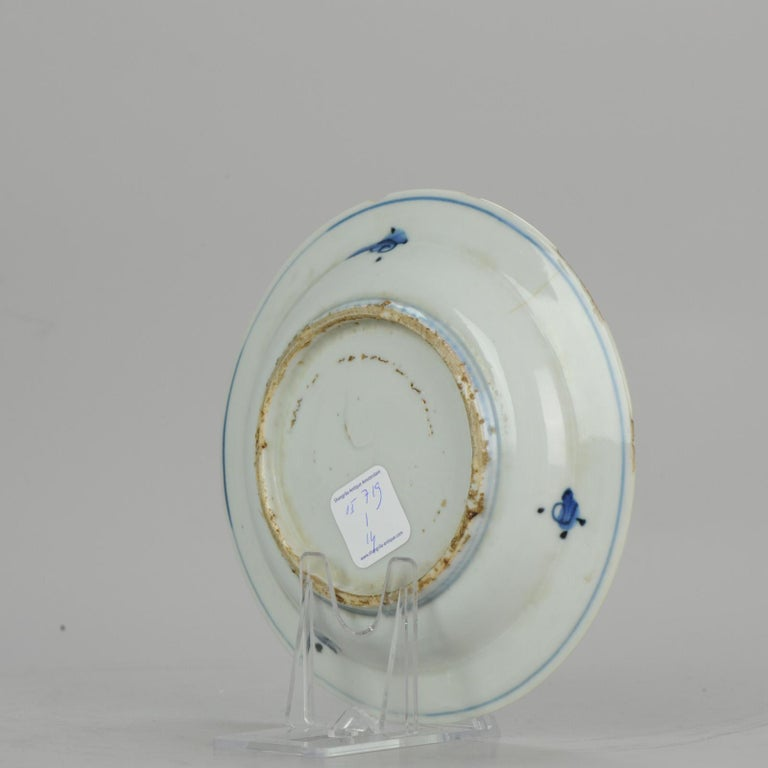 Chinese Porcelain Plate 17th Century Lotus Fishing Ming Dynasty Tianqi/Chongzhen For Sale 4