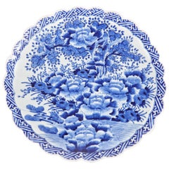 Antique Chinese Porcelain Shaped Circular Charger