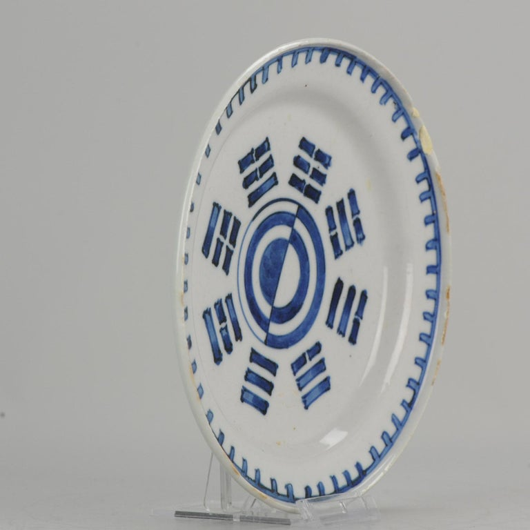 Antique Chinese Porcelain Trigram Dish Late Ming Tianqi or Chongzhen Plate For Sale 6