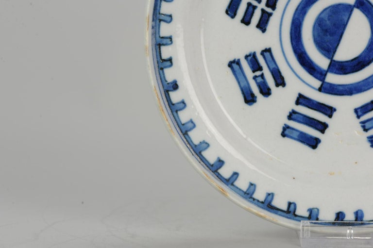 Antique Chinese Porcelain Trigram Dish Late Ming Tianqi or Chongzhen Plate For Sale 7
