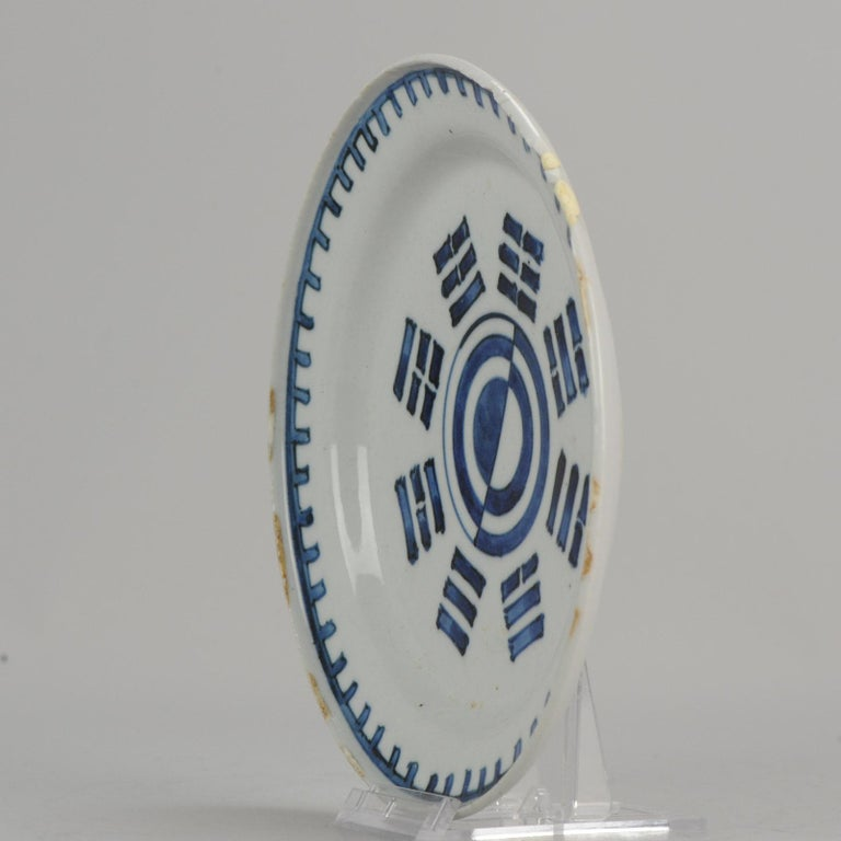 16th Century Antique Chinese Porcelain Trigram Dish Late Ming Tianqi or Chongzhen Plate For Sale