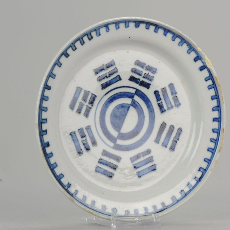Antique Chinese Porcelain Trigram Dish Late Ming Tianqi or Chongzhen Plate For Sale 5