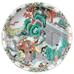 Antique Chinese Qing Dynasty Wucai Porcelain Bowl Charger Plate, circa 1850