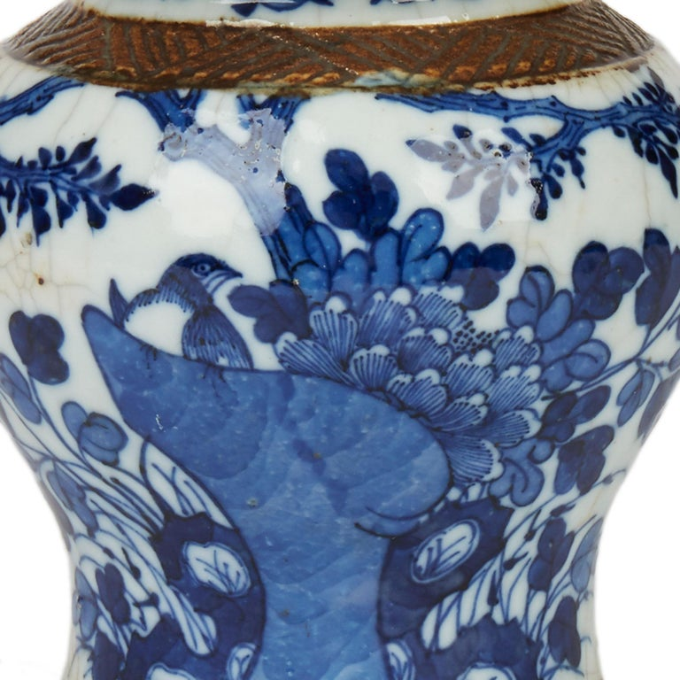 Antique Chinese Qing Porcelain Blue and White Lidded Ginger Jar, 19th Century In Good Condition For Sale In Bishop's Stortford, Hertfordshire