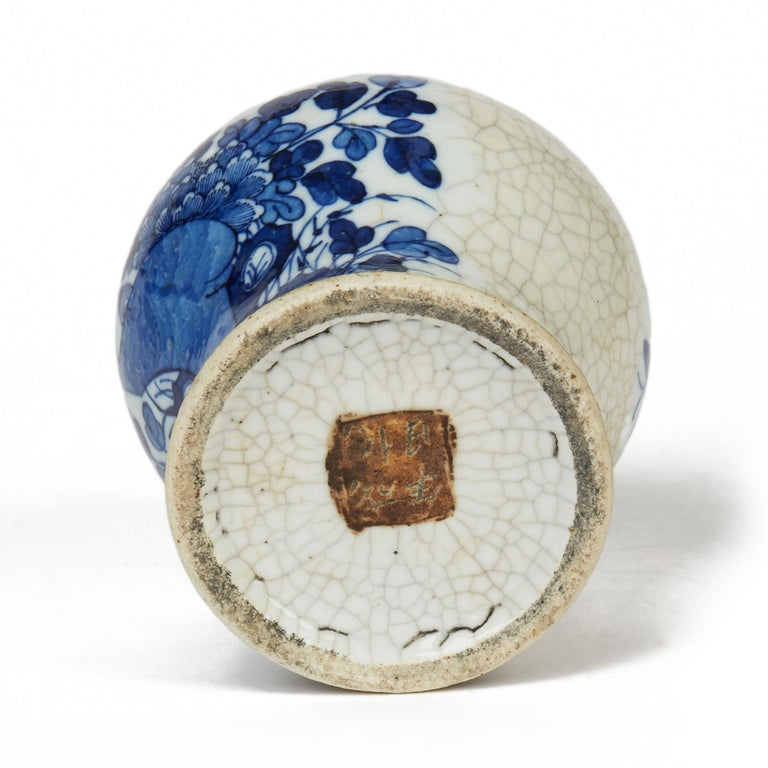Antique Chinese Qing Porcelain Blue and White Lidded Ginger Jar, 19th Century For Sale 3