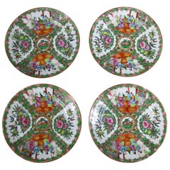 Antique Chinese Qing Rose Medallion Porcelain Plates Set of Four, Perfect