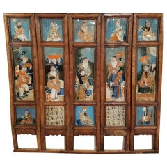 Antique Chinese Reverse Glass Painting Screen
