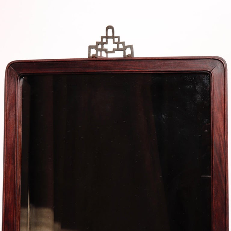 Antique Chinese Rosewood Frame with Mirror For Sale 1